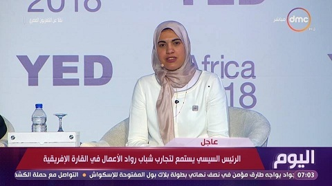 Dr. Khadija El-Bedweihy-Skolera