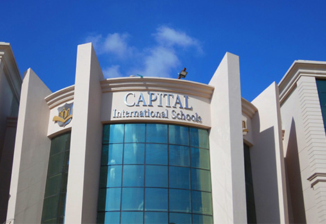 capital_Schools - skolera